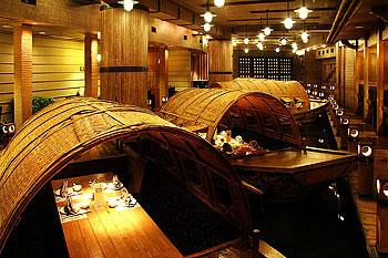 老船坞餐厅