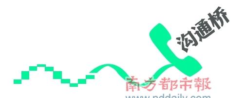 浙江省高温补贴文件_市人保局 高温补贴不按气温发放(图)-搜狐滚动