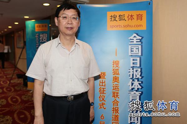 图文:搜狐奥运报道团成立 人民日报刘小明