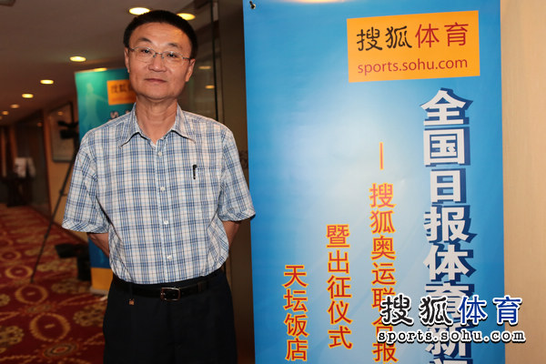 图文:搜狐奥运报道团成立 人民日报海外版陈昭
