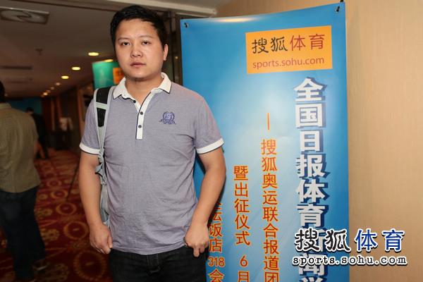 图文:搜狐奥运报道团成立 湖南日报谭云东
