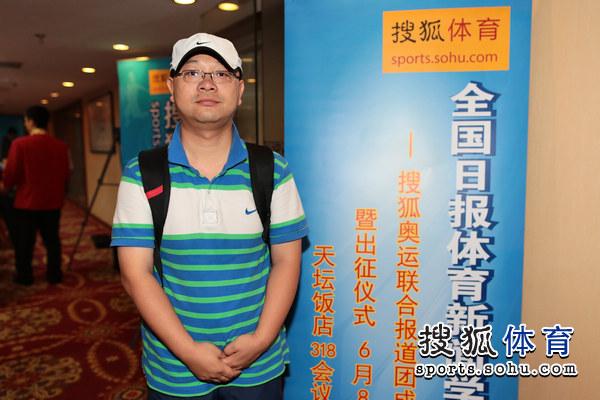 图文:搜狐奥运报道团成立 辽宁日报朱才威