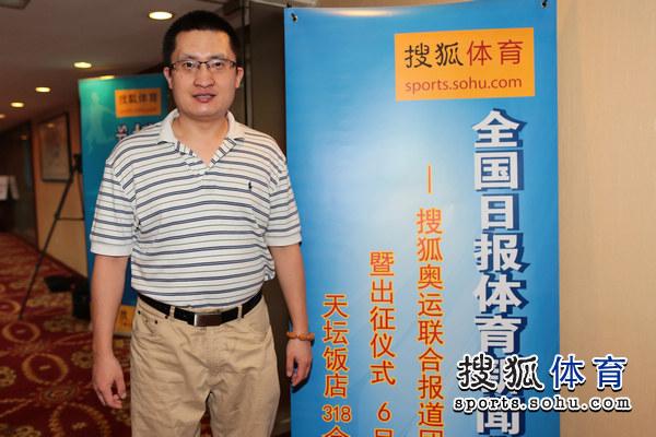 图文:搜狐奥运报道团成立 搜狐网体育总监张艺