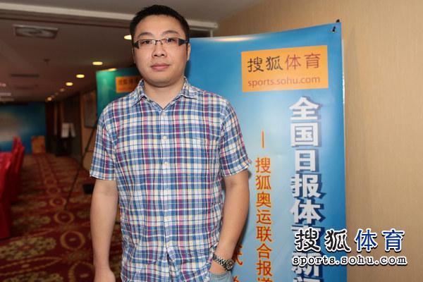 图文:搜狐奥运报道团成立 文汇报沈雷