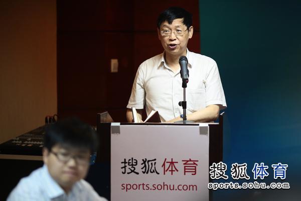 图文:搜狐奥运报道团成立 刘小明致辞