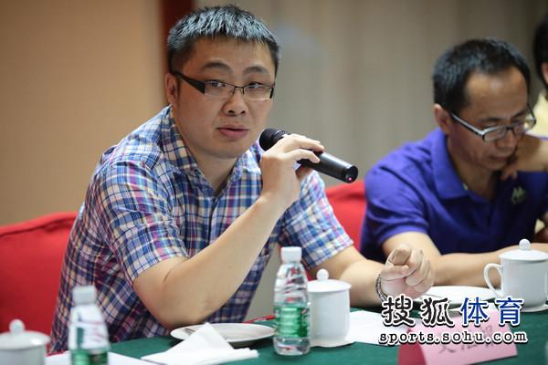 图文:搜狐奥运报道团成立 沈雷发表讲话