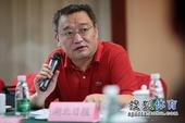 图文:搜狐奥运报道团成立 张茂毅发言