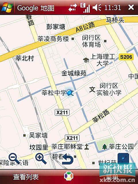 谷歌全面升级地图服务:坐直升机看街景