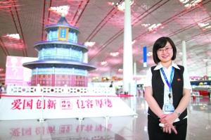 迎接市第十一次党代会:大城之美 北京描绘