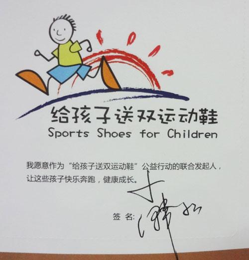 韩红签名卡