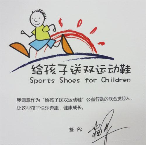 杨幂签名卡
