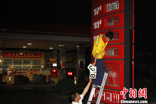 韩晓平:油价已见底 短期内不会再降也不会上涨