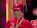 《中国梦想秀》天线宝宝欲挑战姚明球技