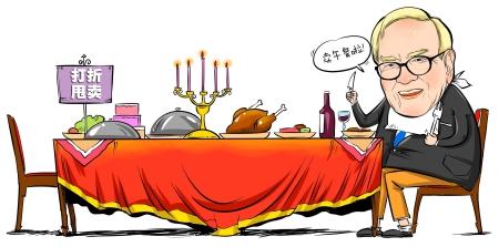 漫画姜宣凭