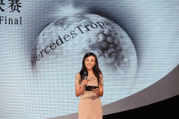 """图2:梅赛德斯-奔驰(中国)汽车销售有限公司副总裁毛京波在颁奖晚宴上表示:""""我们希望所有参加奔驰活动的车主,不仅能够感受到奔驰'惟有最好'的精神,更能感受到'运动奔驰'的动感基因。"""""""