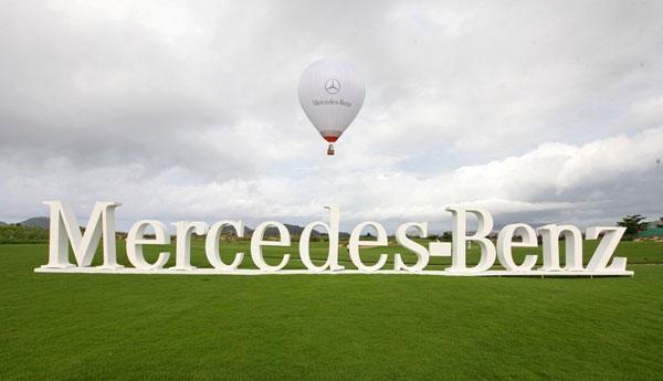 图10:第十届梅赛德斯杯在风光旖旎的万宁神州半岛完美收杆