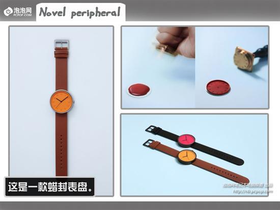 设计师使用容易成型的蜡泥为我们制作了这个蜡封手表盘,只需要一点点融化的蜡和一个表盘模具即可自己动手完成。(图片来源于:专利之家)
