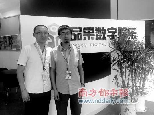 徐灏(CEO,左)、徐滢(CTO )