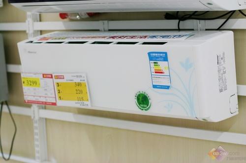 海信 KFR-26GW/07FZBP-3是一款双模变频空调,所以产品在精确控温方面是其强项,所以在秋冬时节开启这款海信空调,它一定会快速、精准的调节室温,舒适用户的使用。