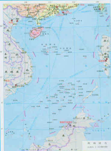 图1:南海诸岛图