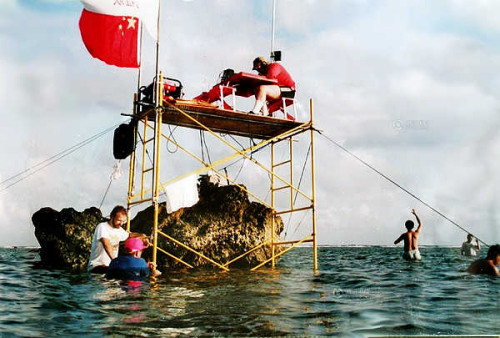 黄岩岛十问:中方是何时发现的 菲方错在何处