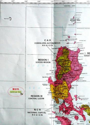 图10:1990年菲律宾政府官方地图,黄岩岛在菲律宾领土界线以外。