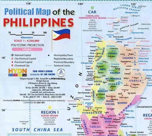 图12:2011年菲律宾政府官方出版的行政区划图,黄岩岛在菲律宾领土界线以外。