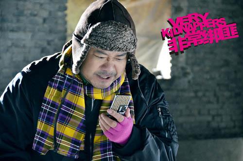 姜武/《非常绑匪》剧照:姜武表情狰狞(点击查看高清组图)...