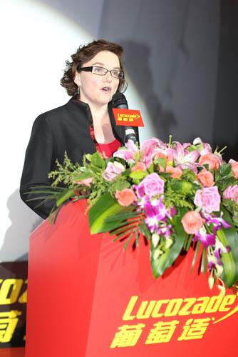 葛兰素史克(中国)投资有限公司营养保健品副总裁兼总经理任诺丽女士致欢迎词
