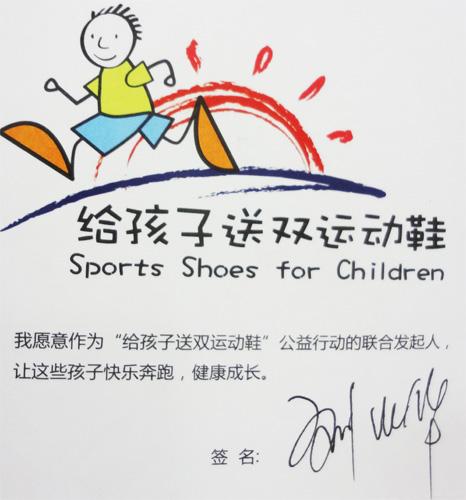 刘烨签名卡