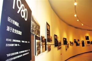 展览从深圳设计30年的回顾开始。