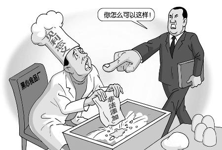 如何辨别注水猪肉_河南省食品安全宣传周启动 教市民辨别伪劣食品(图)-搜狐滚动