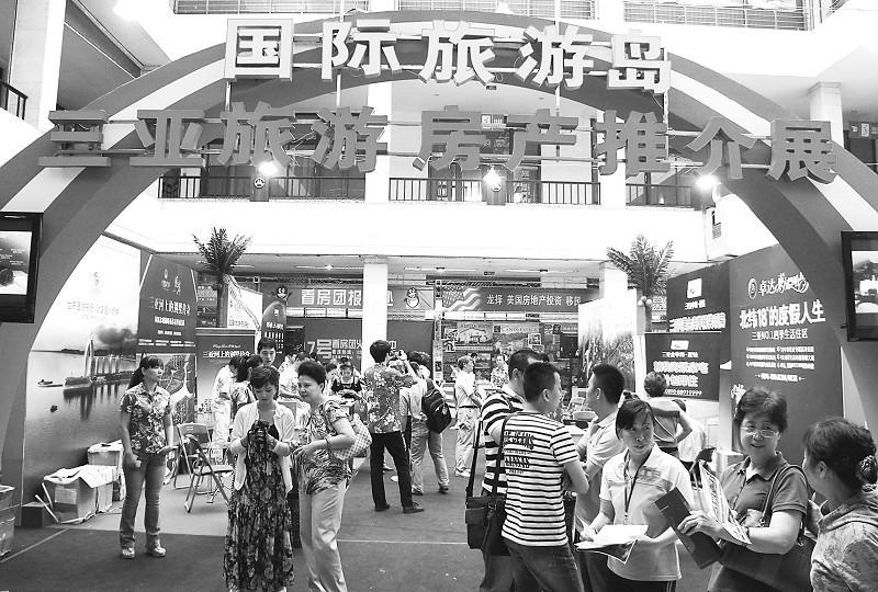 """海南山东海景房太原""""叫卖"""""""