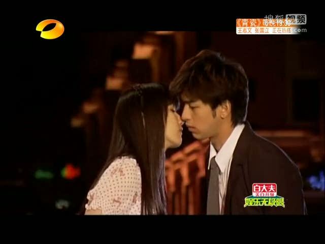 林依晨陈柏霖同台 演绎《我可能不会爱你》