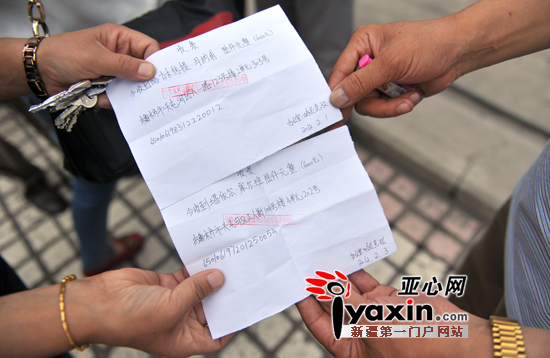 有发票只能提供收据和协议,如要开发票学员自己承担税率,这合理吗