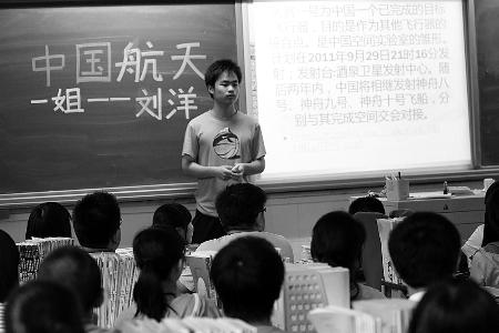 郑州李文波_举行航天知识科普学习活动   学生惊呼   记者徐曼丽文李文波图