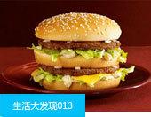 """生活大发现013期:揭秘麦当劳""""金牌美食"""""""