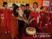 图文:女排佛山备战大奖赛 魏秋月与球迷切蛋糕