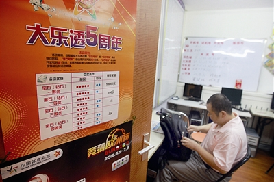 昨晚开奖的福利彩票双色球一等奖井喷117注,每注奖金约为518万。其中北京2彩民瓜分111注头奖。