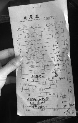 酒店老板出示的账单上显示,有5880元酒水钱。