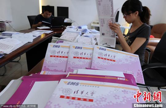清华大学寄出首批保送生录取通知书