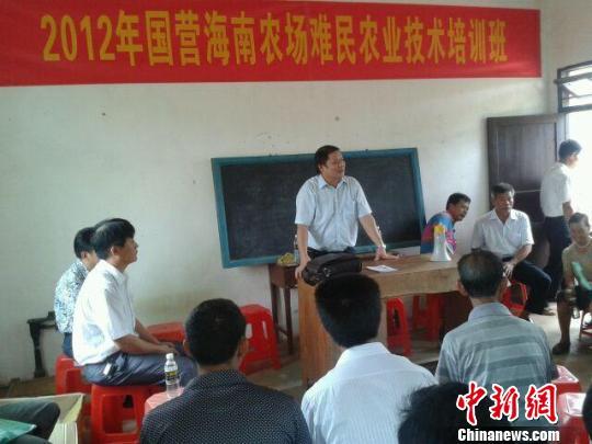 海南省安难办在定安南海农场开设农业技术培训班 。方思琼摄