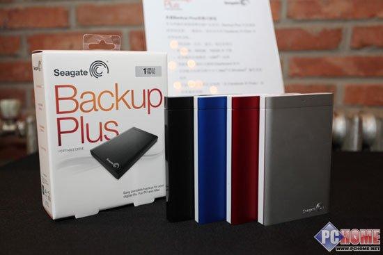 希捷推Backup Plus重塑备份概念生活