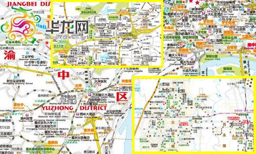 重庆大学城地图图片; 渝中区的街道