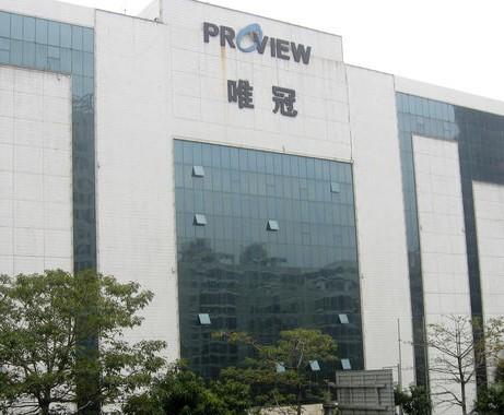 广州高级人民法院宣布延迟宣判苹果与唯冠的iPad商标权之争(TechWeb配图)