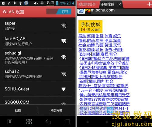 支持WLAN功能同时还具备W+G双卡设计