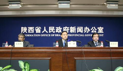 陕西省营造良好环境确保高考安全新闻发布辞(