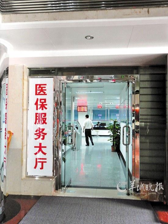 深圳市社保局医保服务大厅 王俊 摄