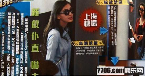 黄晓明最喜欢偷偷摸摸躲狗仔女生酒店Angela双胞胎qq头像密约图片