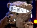 《中国梦想秀》片花 黑熊侠现场大秀机械舞